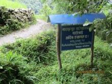 सोताङबाट महाकुलुङ